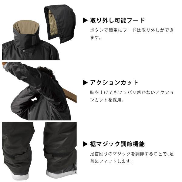 マック Makku レインスーツ サーモセイバー防水防寒スーツ2 AS-3110 AS3110 メンズ  [x-as3110]