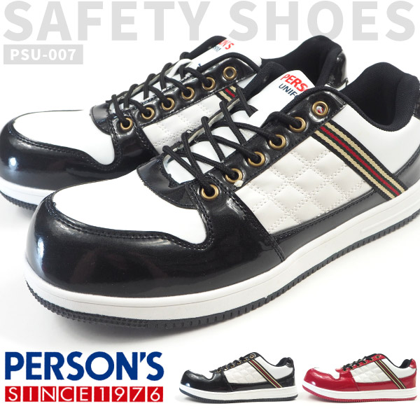 セーフティシューズ 安全作業靴 メンズ PERSON'S UNIFORM パーソンズ PSU-007 セーフティスニーカー 樹脂芯 運送業 配送業 引っ越し作業 軽作業 設営 イベント DIY 日曜大工