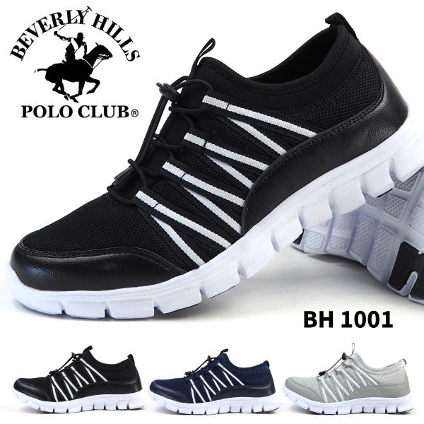 ビバリーヒルズポロクラブ BEVERLY HILLS POLO CLUB スニーカー BH1001 メンズ  [pcbh1001]