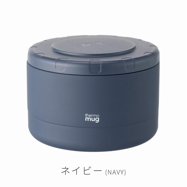 サーモマグ thermo mug 真空断熱フードジャー Container コンテナ C20-21 アウトドア用品 [smc2021]
