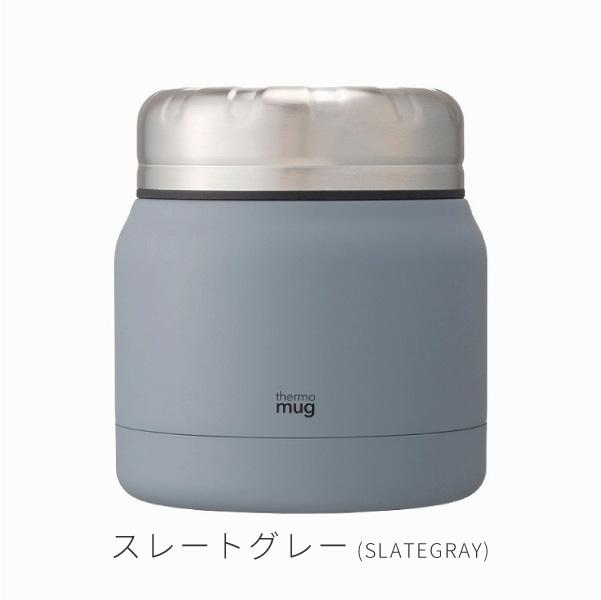 サーモマグ thermo mug 真空断熱スープボトル Mini Tank ミニタンク TNK18-30 アウトドア用品  [smtnk1830]