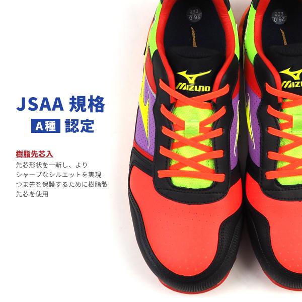 mizuno ミズノ プロテクティブスニーカー 作業靴(紐タイプ) オールマイティHW11L ALMIGHTY HW11L F1GA2000 メンズ  [f1ga2000a]