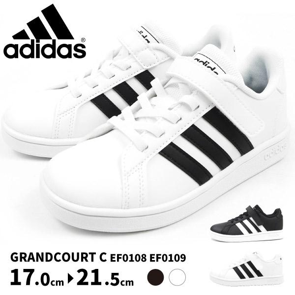 アディダス adidas スニーカー GRANDCOURT C EF0108/EF0109 キッズ  [grandcourtc]