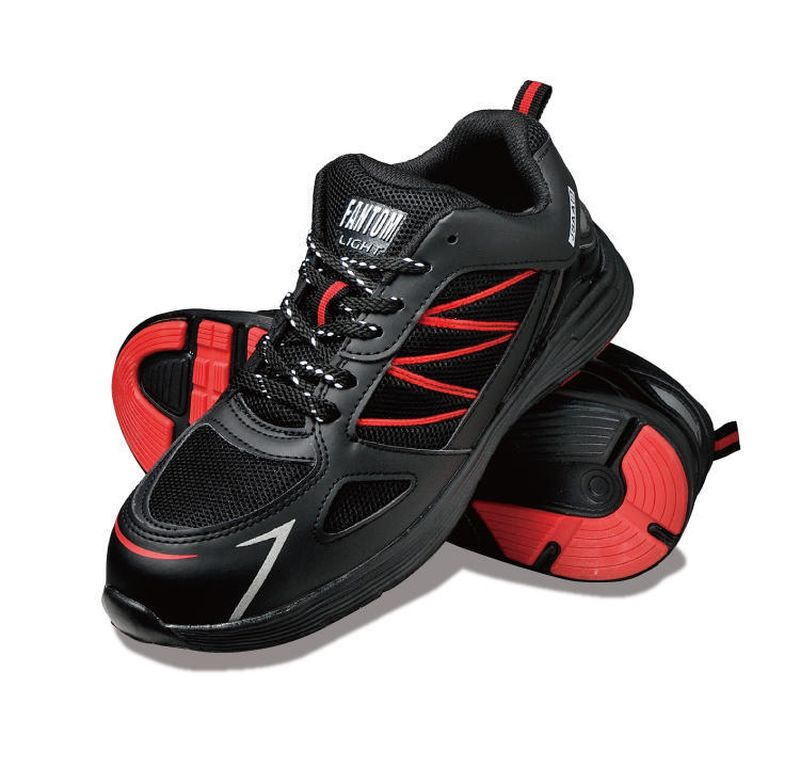 送料無料!☆カジュアル メンズ ファントムライト 1482 ブラック 24cm〜28cm  靴 シューズ