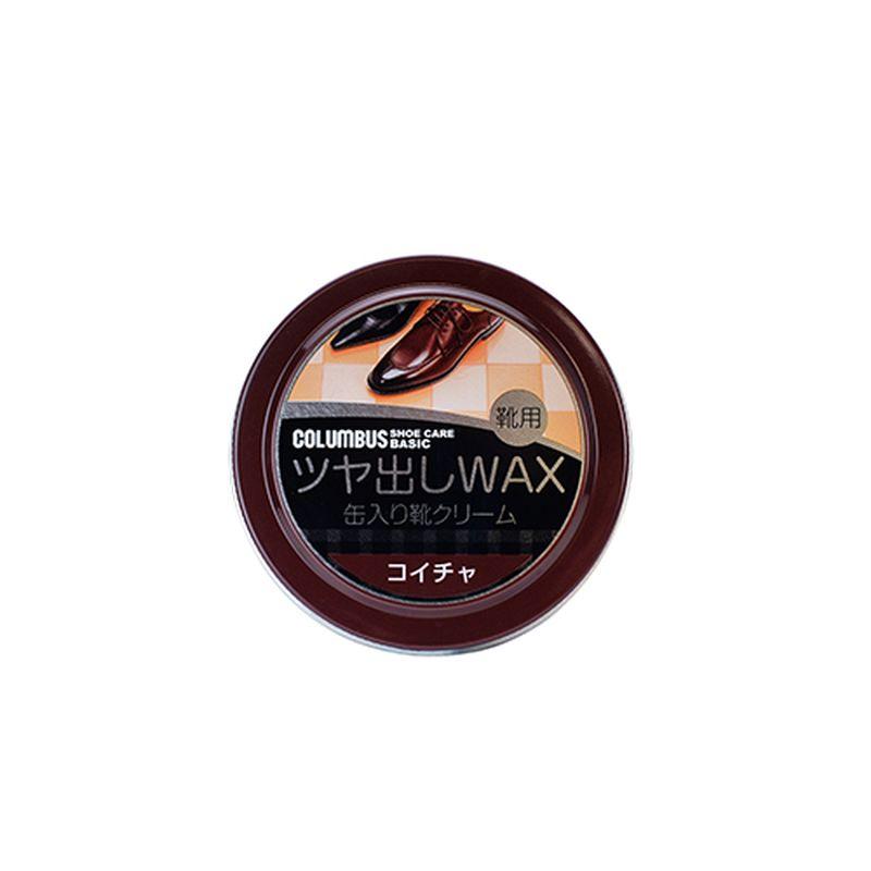 ☆コロンブス シューケア用品 ベーシック缶 24050004 コイチャ 40g 油性WAX スムース補色