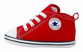 送料無料!☆コンバース スニーカー ベビー converse  BABY ALL STAR N Z ベビー オールスター N レッド RED Z 12cm 12.5cm 13cm 13.5cm 14cm 14.5cm 15cm キッズ ファスナー ゴアシューレース 定番