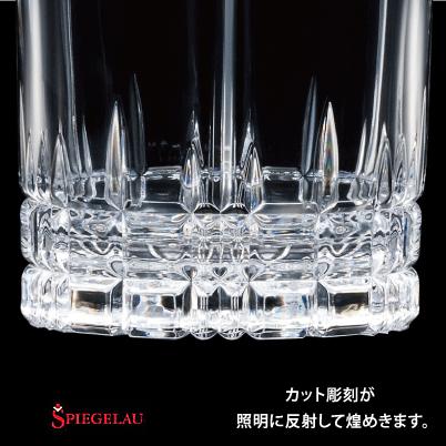 【ロックグラス】パーフェクト ダブルオールドD.O.F 360cc