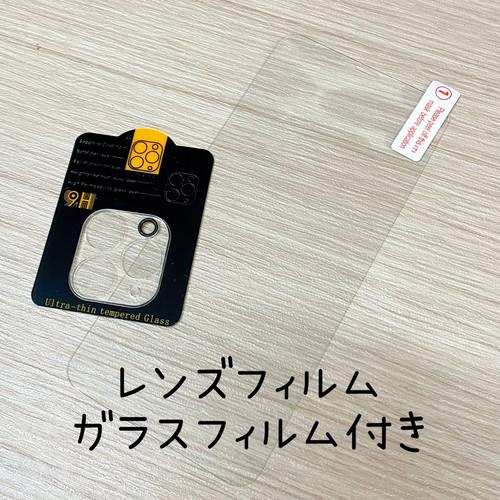 【新作商品】カメラ&ガラスフィルム付きiphone11/11proケース