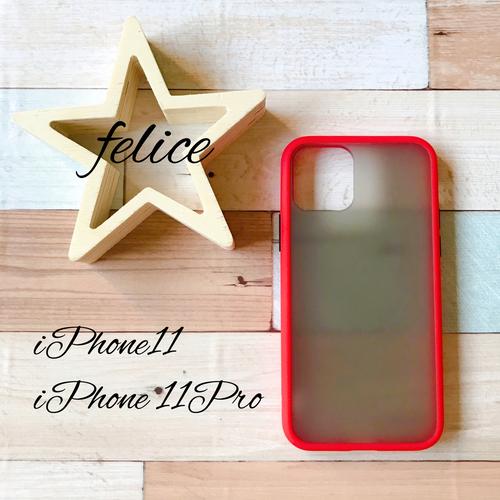 【新作】 iphone11/11pro スマホケース フィルム付き