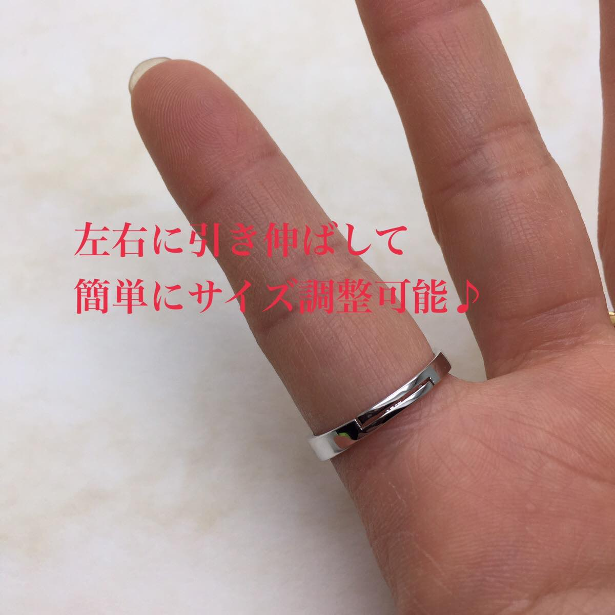 ☆即日発送☆2個セット ジルコニア スター☆ペアリング