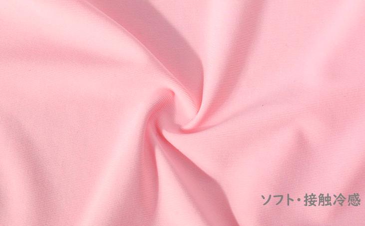 【最安値】99%UVカット☆フェイスカバー☆冷感マスク☆日焼け対策