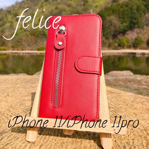 【新作】iphone11/11pro手帳型 小銭入れ スマホケース