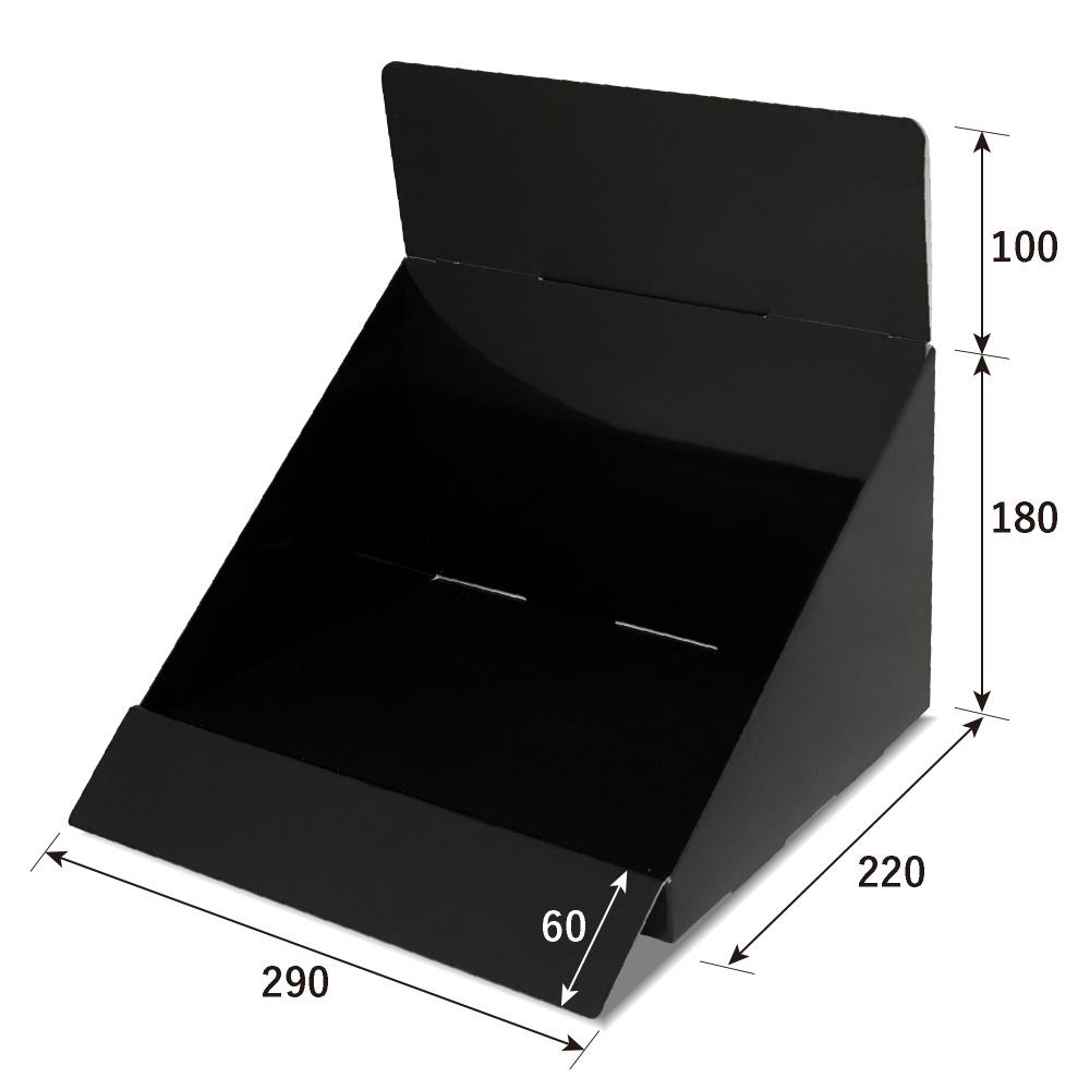 W290汎用カウンター什器(ブラック) 10台セット