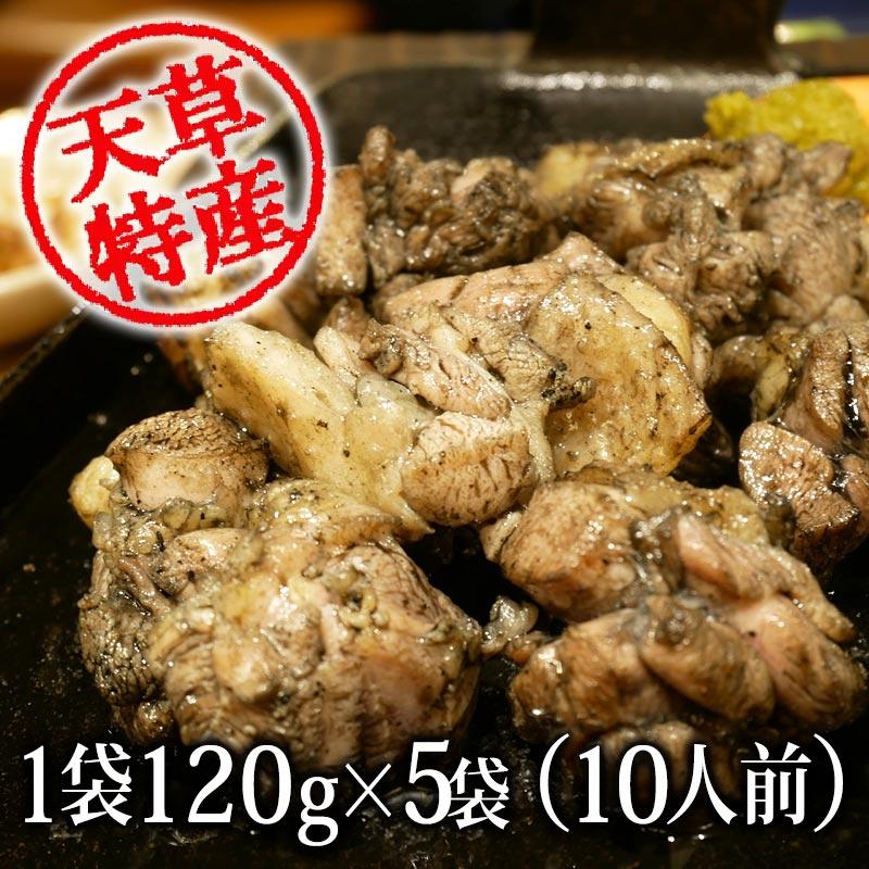 幻の地鶏「天草大王」炭火焼 5袋