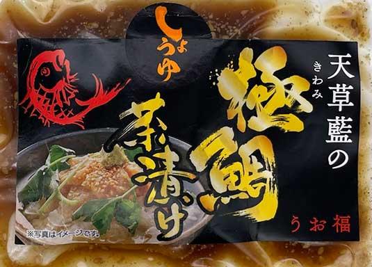 天草藍の極鯛茶漬け(しょうゆ味) 2食入り