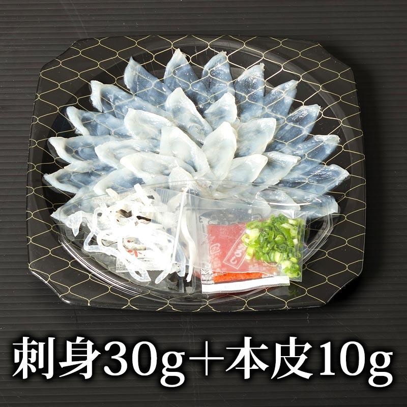 無毒とらふぐ刺身30g・本皮10g 19cm皿