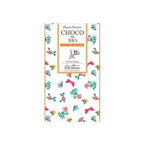 【秋冬限定】ダーデン チョコっとビオ 有機アガベチョコレート カカオ70% 5本×2