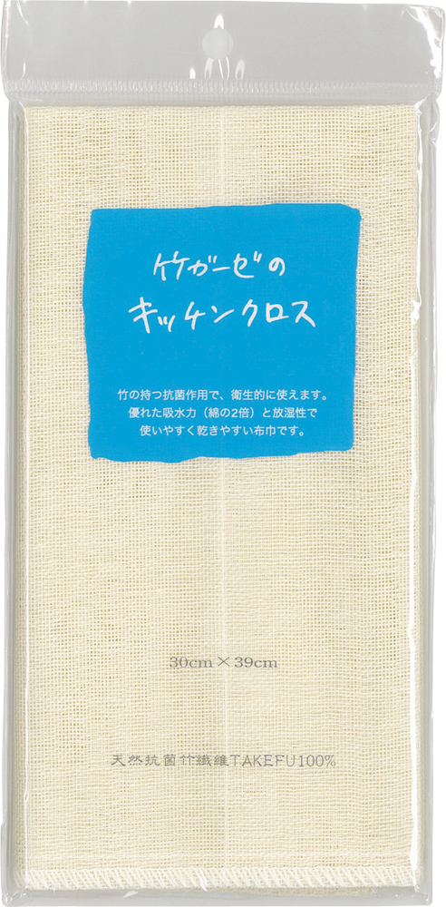 TAKEFU キッチンクロス 台ふきん