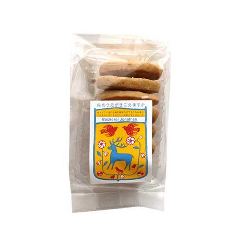 ベッカライヨナタン くるみのクッキー 80g