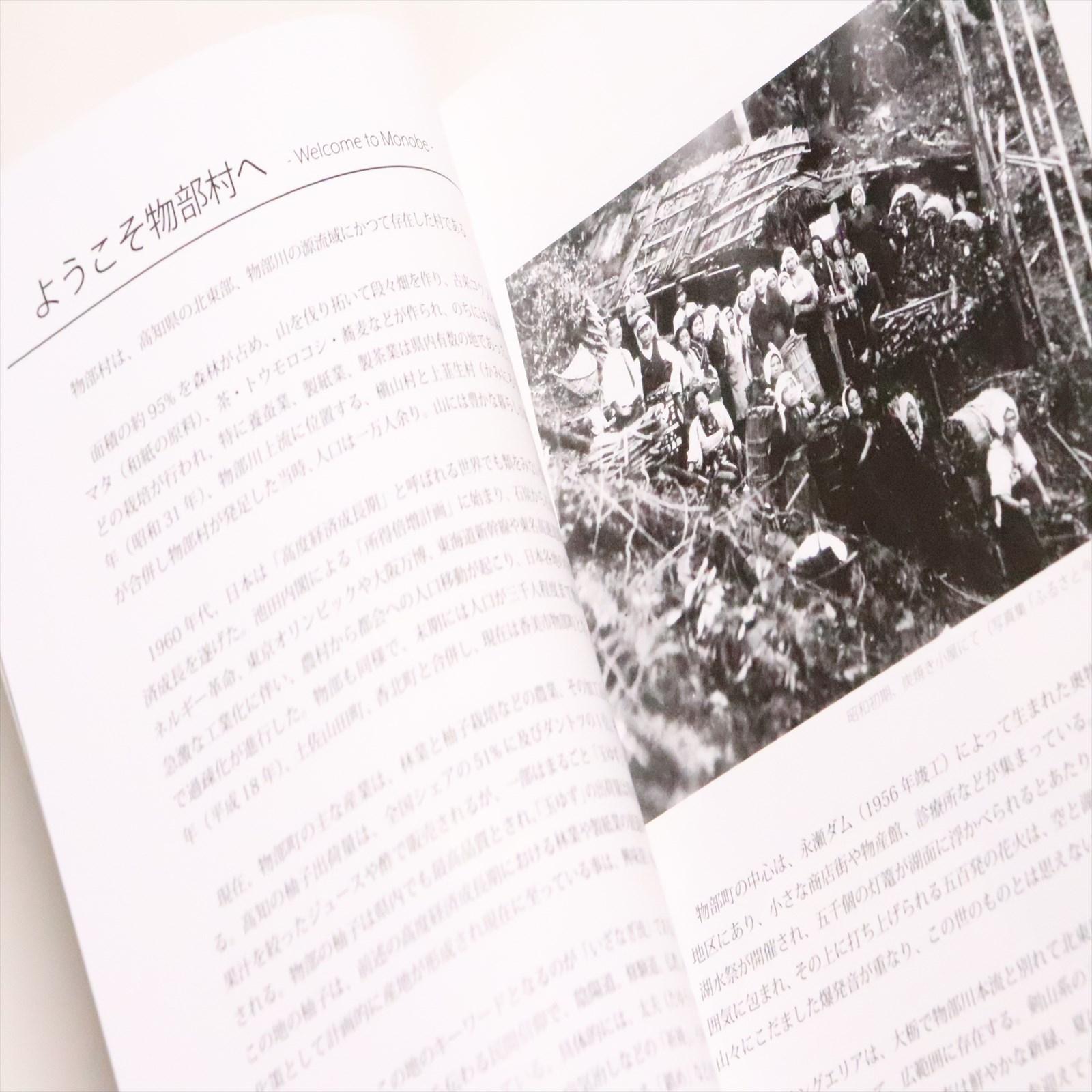 黒潮 STONE VALLEY Vol.1