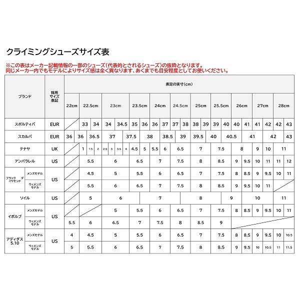 ラ・スポルティバ TCプロ【店頭受取ポイントUP商品】ポイント700Pプレゼント
