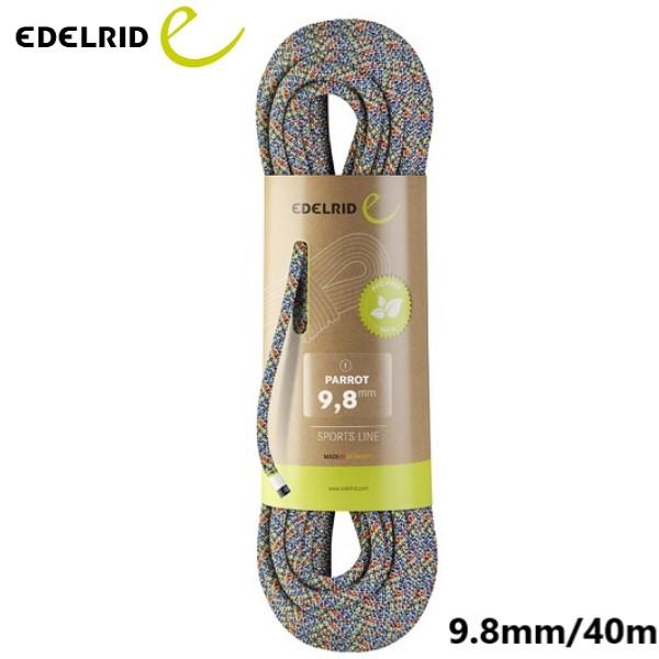 エーデルリッド パロット 9.8mm 40m アソート【店頭受取ポイントUP商品700Pプレゼント】