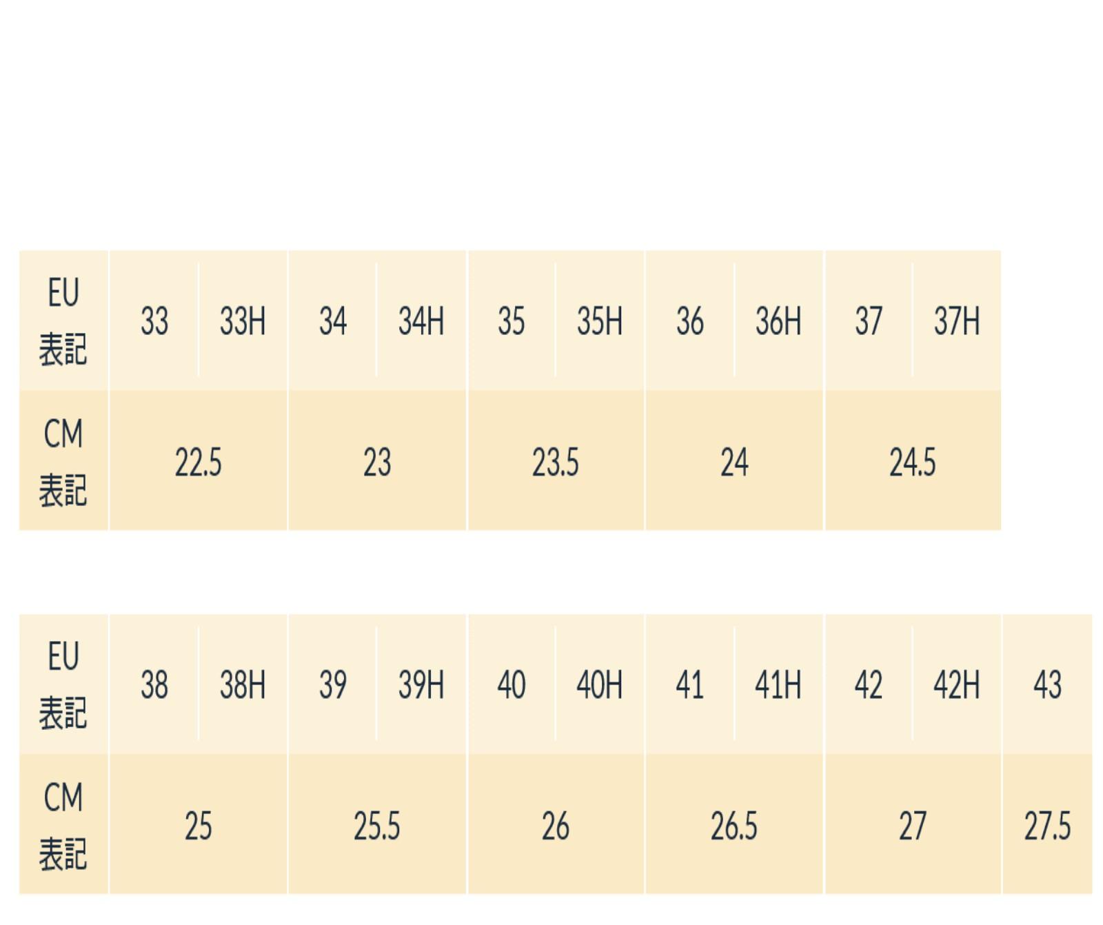 ラ・スポルティバ アラゴン クレイ/ジャスミングリーン 【店頭受取ポイントUP商品】ポイント700Pプレゼント