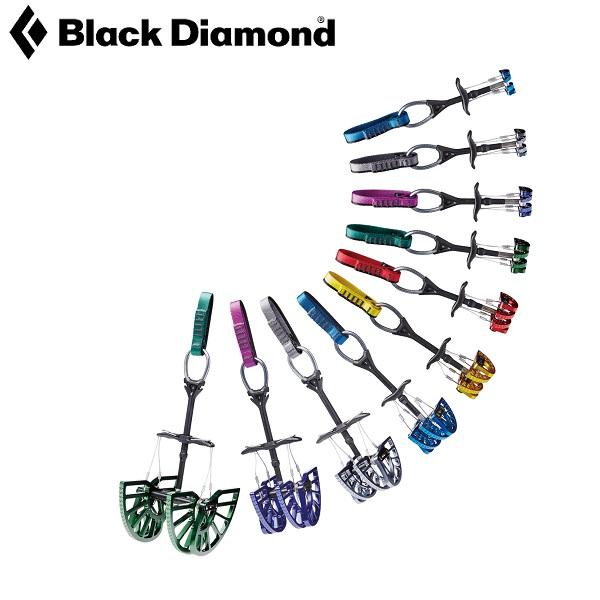 ブラックダイヤモンド キャメロットC4