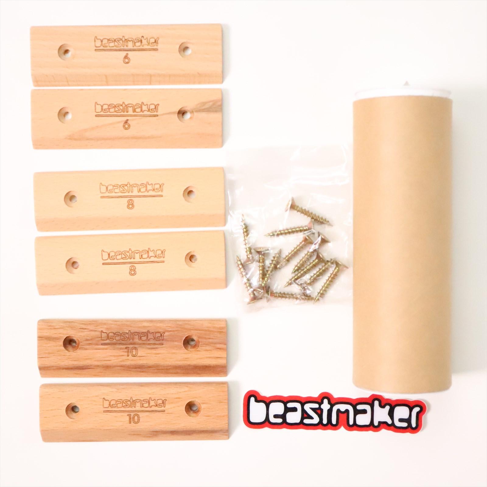 【再入荷】ビーストメーカー Beastmaker Micros