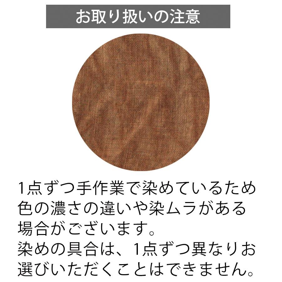 リネン立体マスク 柿渋