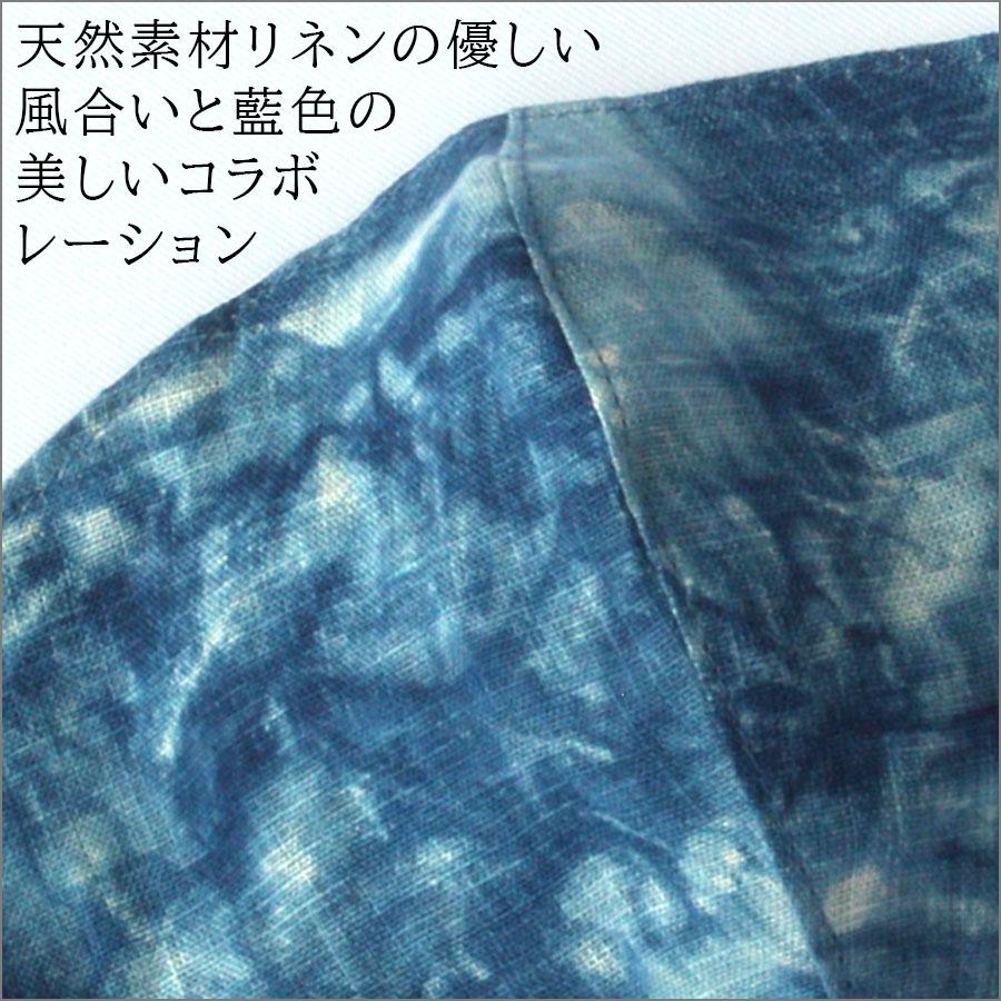 リネン藍染マスク「Cadeauya × Factory藍 コラボレーション」