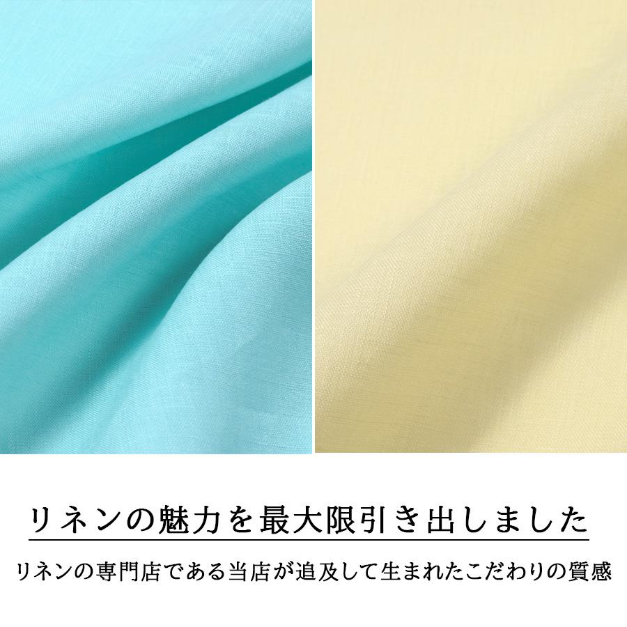 160cm幅 リネン 100% 生地 薄地 ピュアリネン 平織 L55 11色展開 LBF02-9