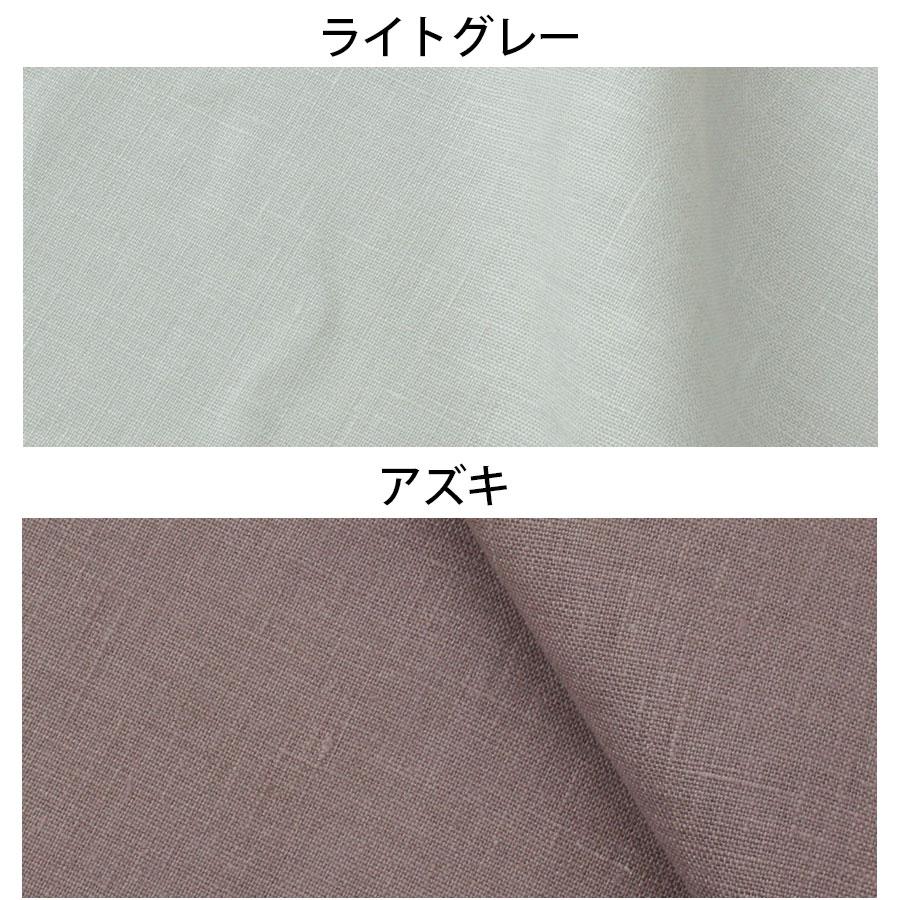 150cm幅 リネン 100% 生地 中厚地 ピュアリネン 平織 L30 9色展開 LBF04-9