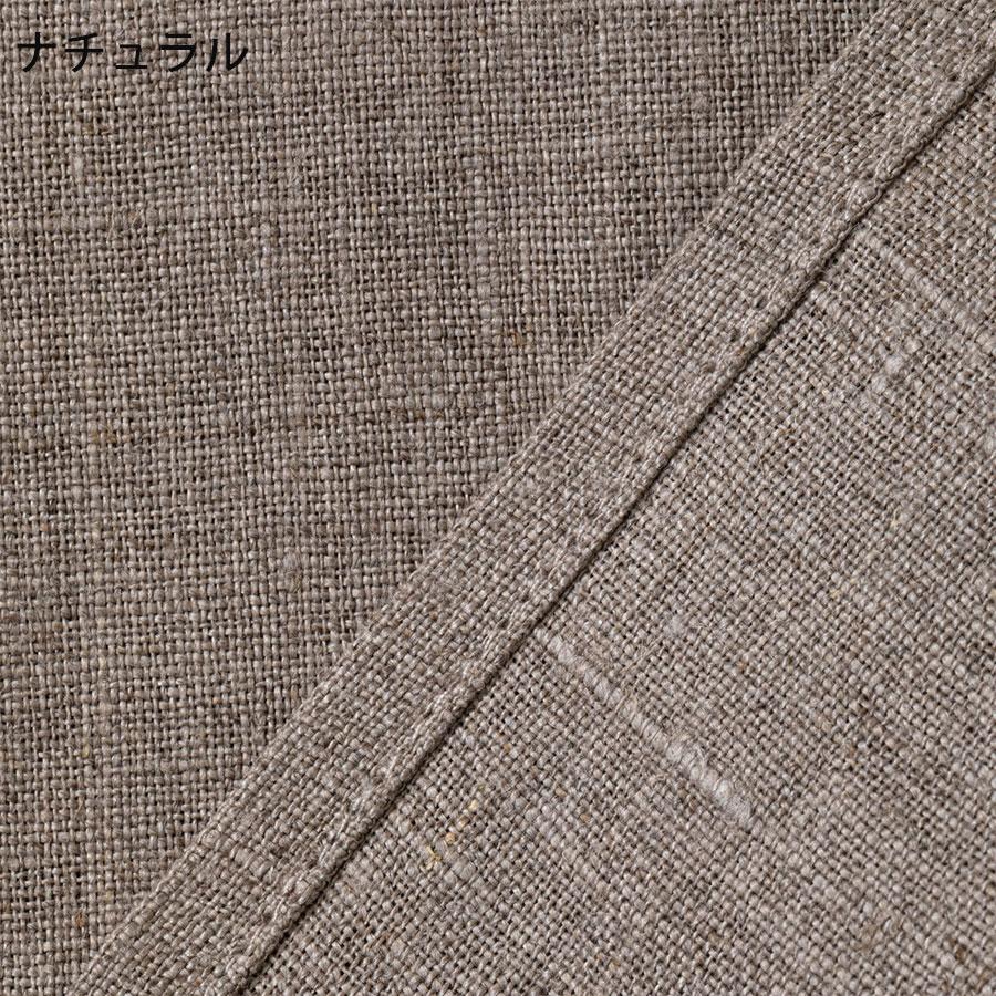 Cadeauya フラットシーツ スタンダード シングル 和布団用 150×250cm