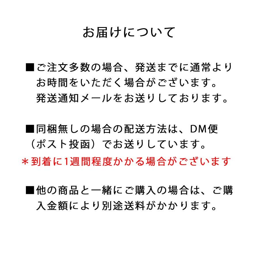 リネン生地サンプル帳