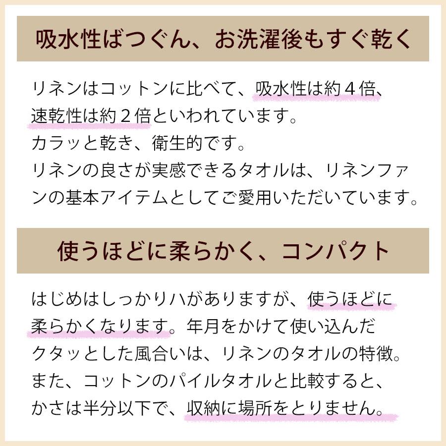 【新色追加】バスタオル ヴィンテージストライプ大判