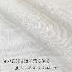 【リネンバスタオル】ツイル 70×120cm 厚手 無地 ホワイト/生成り ベラルーシリネン100%