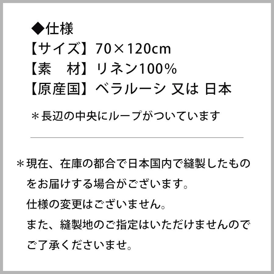 Cadeauya 【リネンバスタオル】 バスタオル ピュアリネン 70×120cm 無地 2色 ホワイト/生成り ベラルーシリネン100%