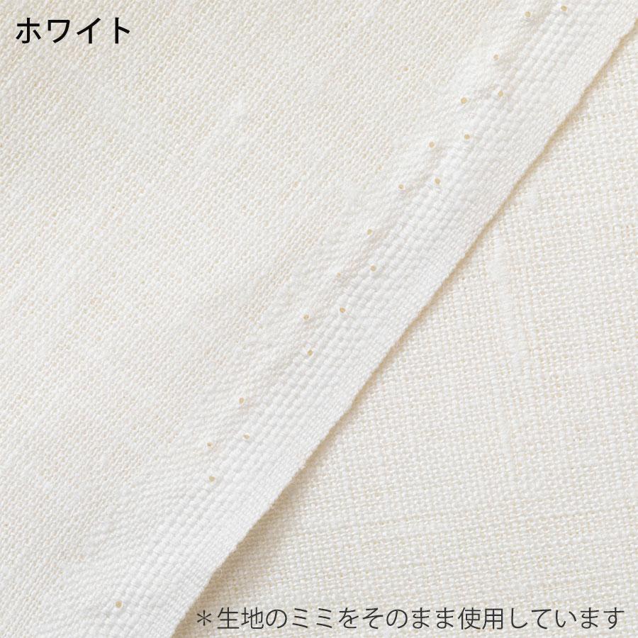 2枚セット フラットシーツ スタンダード シングル 和布団用 150×250cm