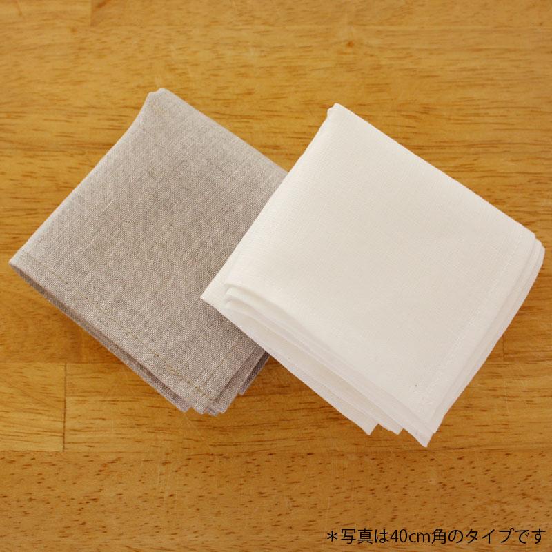 Cadeauya 【リネンハンカチ】プレーン Mサイズ 45×45cm 無地 ホワイト/生成り ベラルーシリネン100% メンズレディース兼用