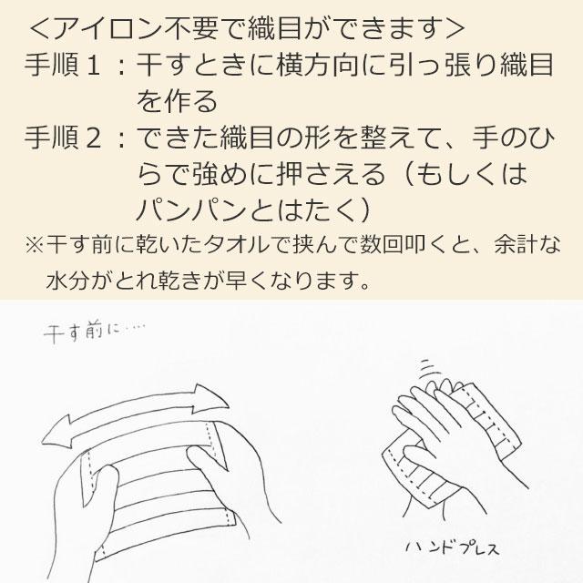 美泉 ガーゼマスク M/Lサイズ メンズレディース兼用 日本製 大人用