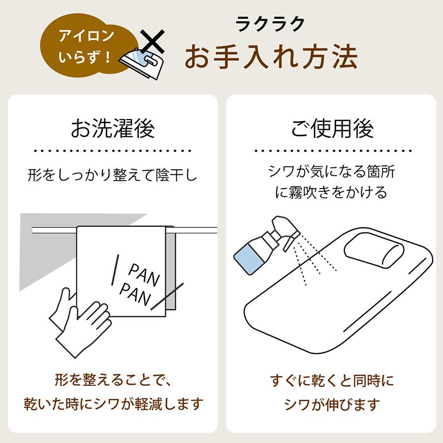 【新色追加】フラットシーツ スタンダード セミダブル 174×270cm