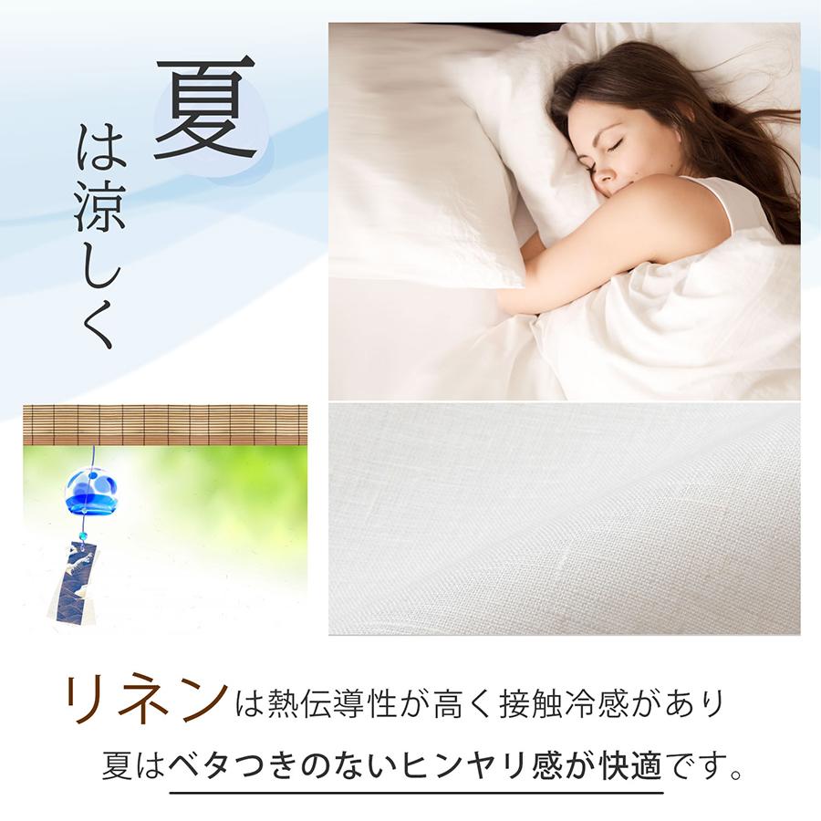 【新色追加】フラットシーツ スタンダード セミダブル 和布団用 174×270cm