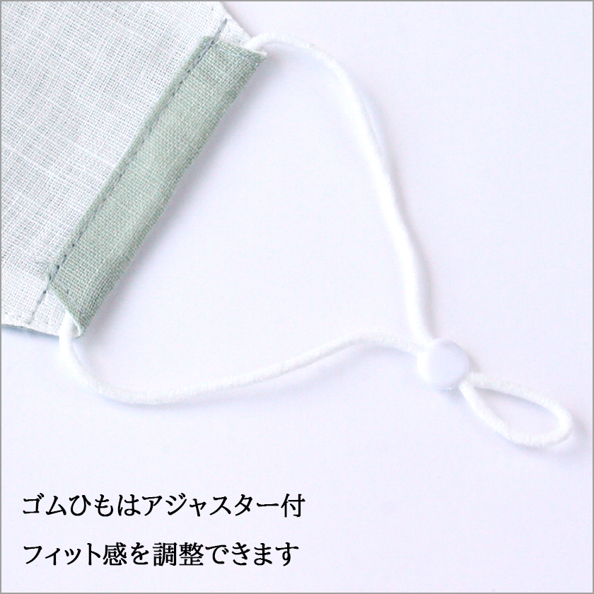 【送料無料】リネン 立体マスク