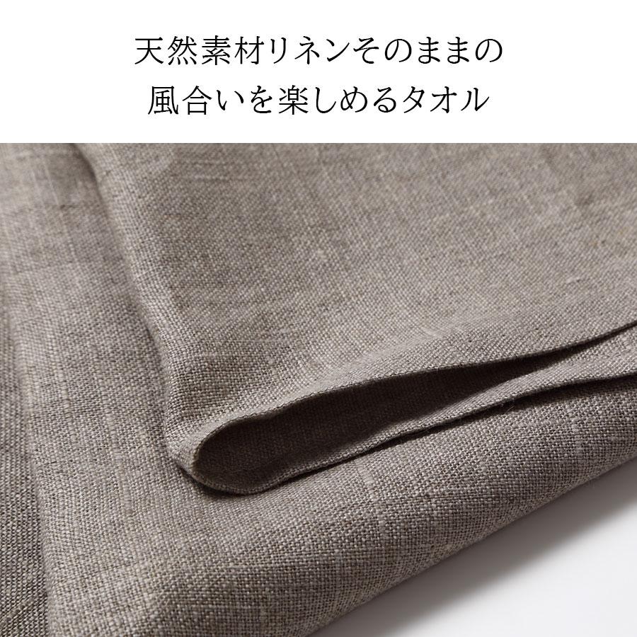 Cadeauya【リネンフェイスタオル】フェイスタオル ピュアリネン 33×80cm 無地 2色 ホワイト/ナチュラル ベラルーシリネン100%