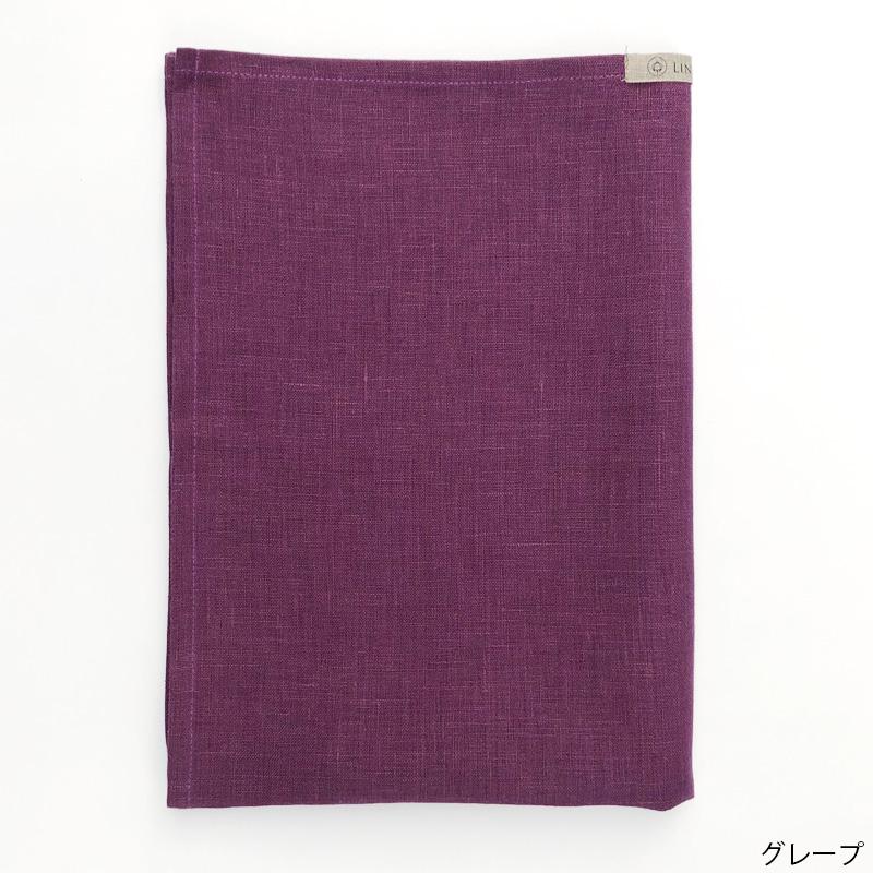 キッチンクロス【LINEN & BASIC】