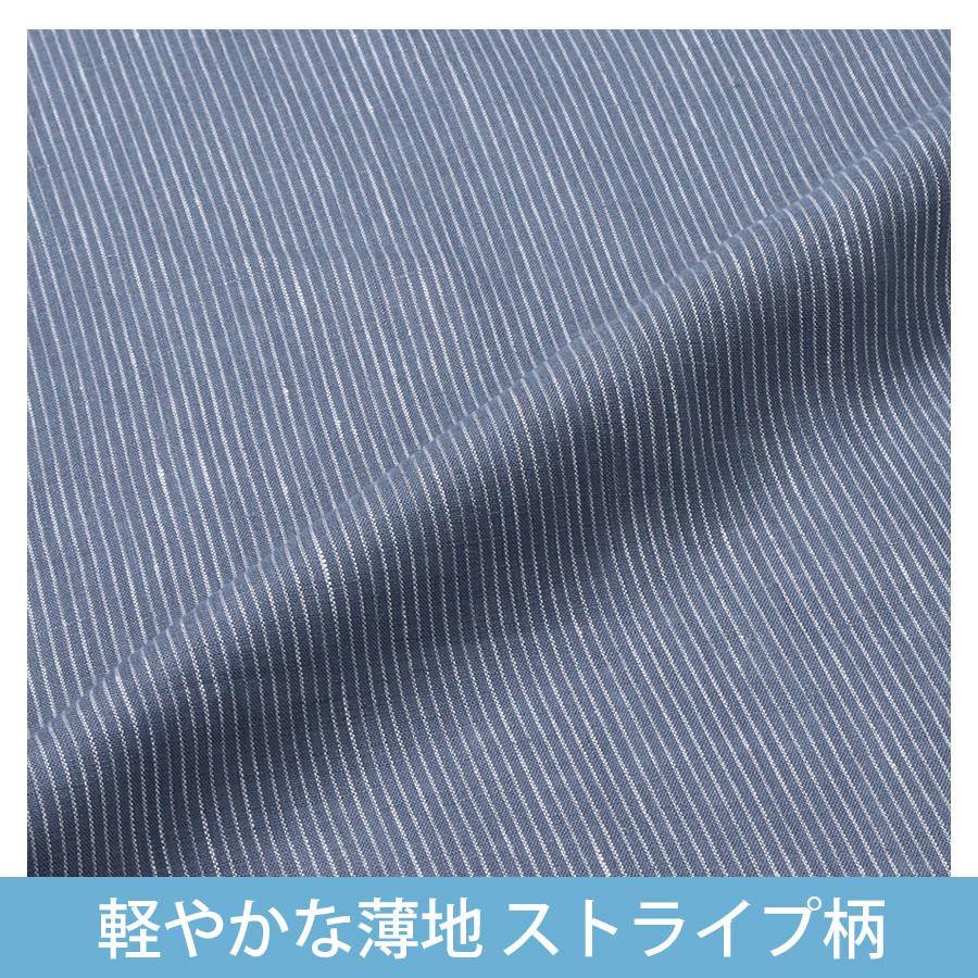 150�幅 リネン100% 薄地 ブルーグレーストライプ R0020-0135