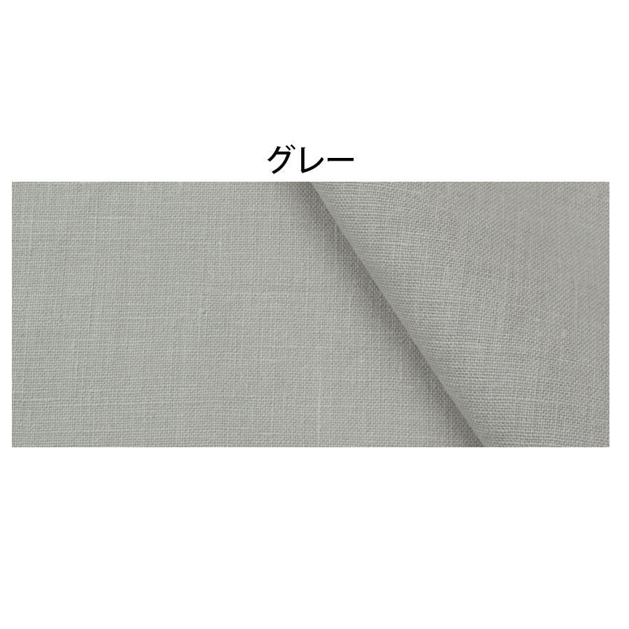 テーブルクロスM 【LINEN & BASIC】