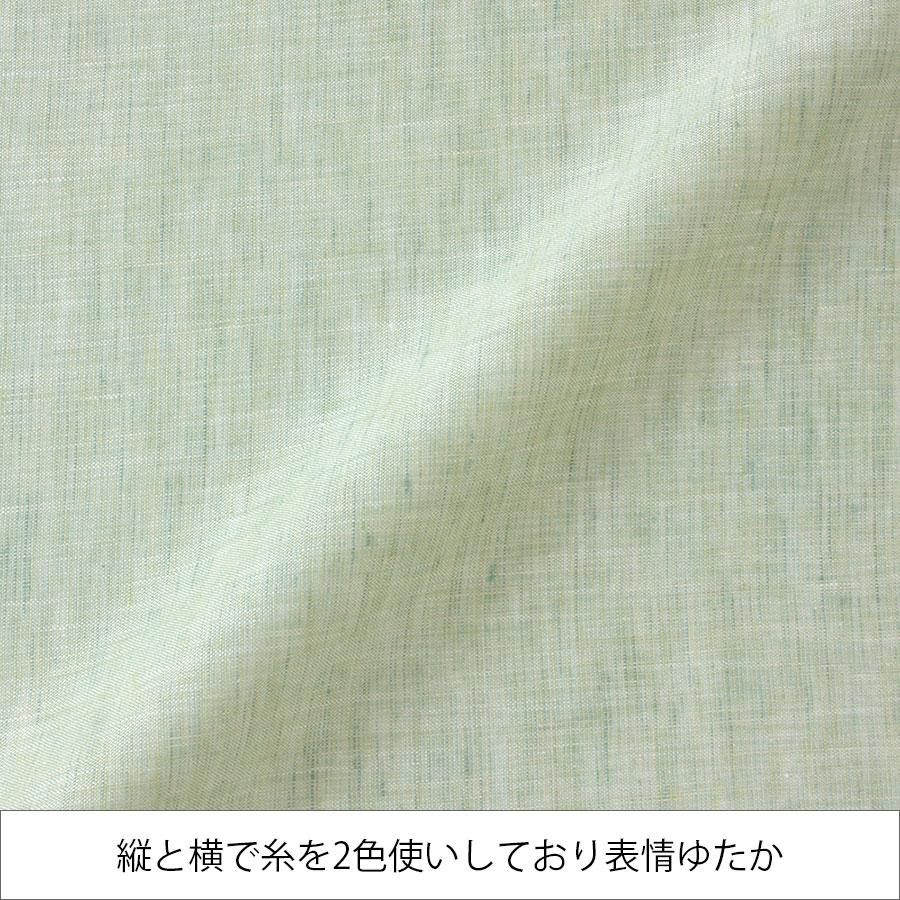 150cm幅 リネン100%生地 薄地 シャンブレー R0020-0044メランジ