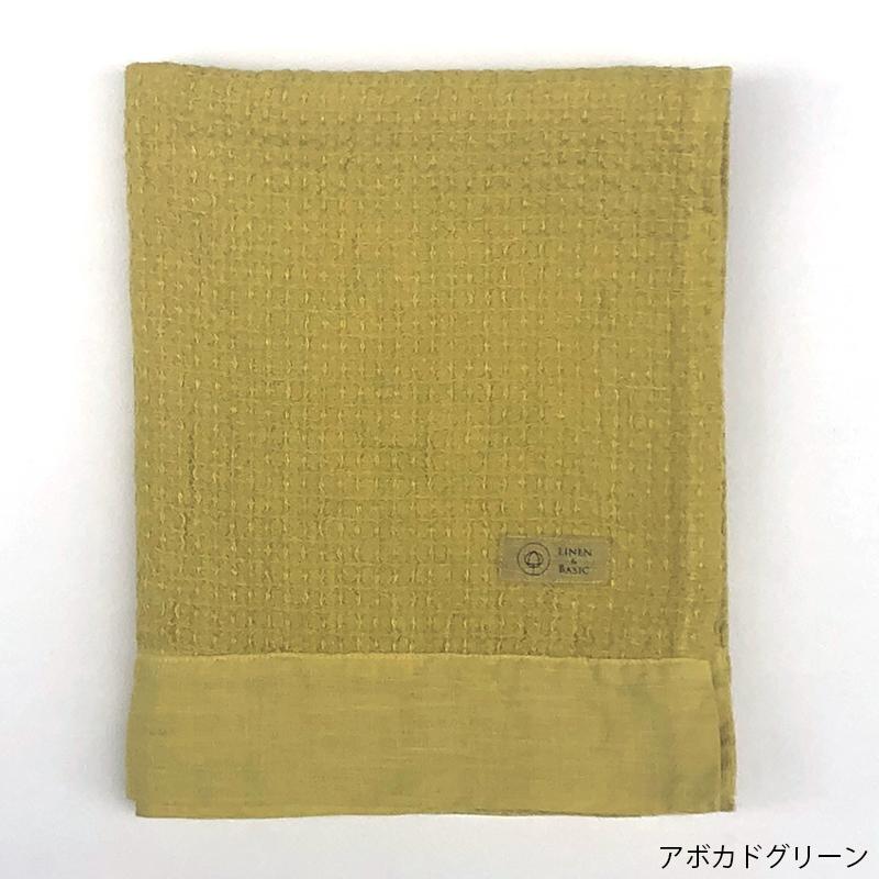 50%OFF【サンプル品】カラーワッフルバスタオル【LINEN & BASIC】